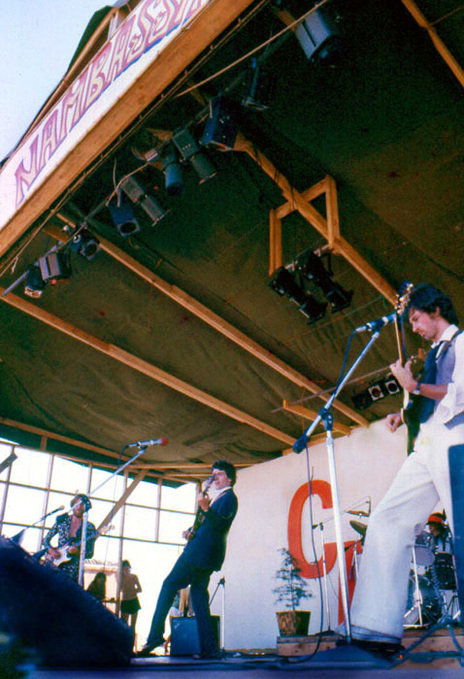 Hero thumb  citizen band   on main stage  nambassa 1978