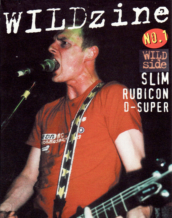 Admin_thumb_wildside-zine-2002