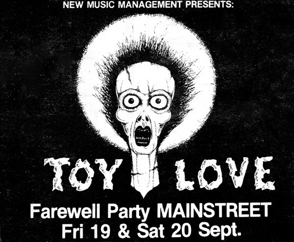 Admin thumb toy love farewell party ad
