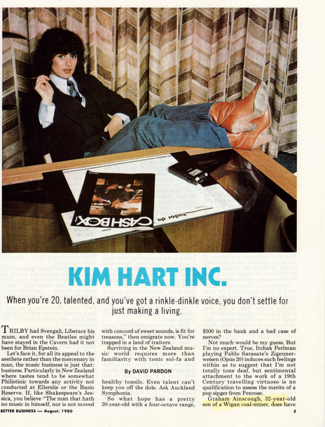 Hero thumb kim hart better business aug 1980