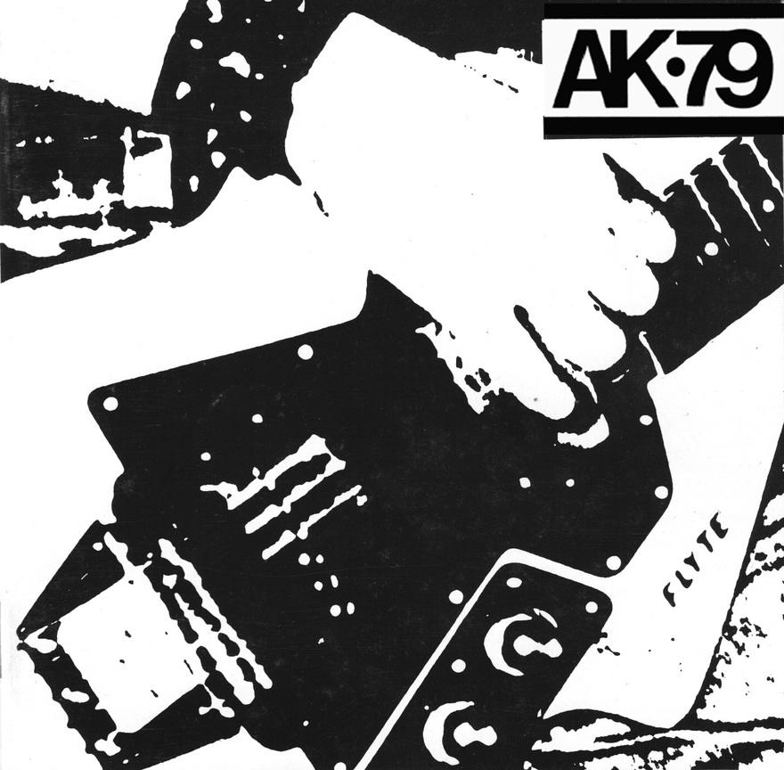 Admin_thumb_ak79_large
